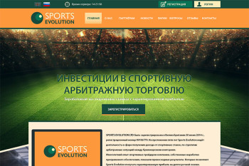sportsevo0